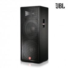 Jbl Jrx125 B-Stock